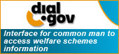 Common Man's Interface For  Welfare Schemes(External Website that opens in a new window)